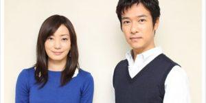 堺雅人と菅野美穂が結婚式を出雲大社で挙げたのは「家族との時間」が関係していた!?