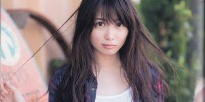志田未来のカップサイズ・大学・身長・体重・妹の名前【プロフまとめ】