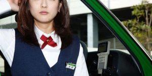 生田佳那のタクシー会社(勤務先)はどこ?指名で予約は出来る?