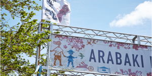 ARABAKI ROCK FESTの初参加者はここに注意!持ち物や移動手段など