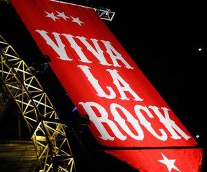 【初心者必見】VIVA LA ROCKの注意ガイド!宿泊場所やグッズの心配は?