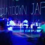 【初心者必見】COUNTDOWN JAPANの注意ガイド!宿泊場所やグルメなど