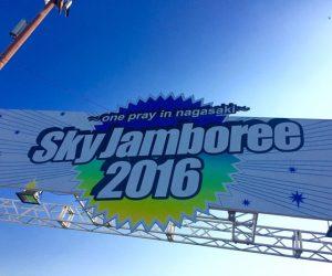 Sky Jamboreeの注意ガイド!持ち物やチケット、熱中症対策について