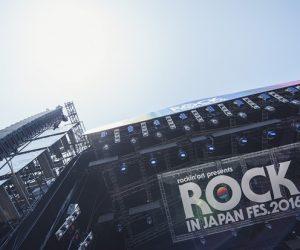 ROCK IN JAPAN FES.の注意ガイド!クロークや休憩場所やアクセスについて