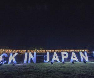 ROCK IN JAPANの持ち物ガイド!必需品や便利な物はコレだ!