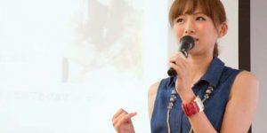 今井美穂の結婚相手は千葉暢彦?身長体重・カップサイズを調査