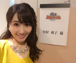 中村萌子は老けてるけど年齢は?大学や宝塚の経歴について