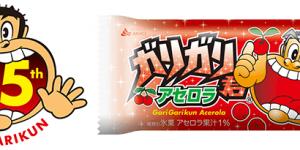 ガリガリ君の火星ヤシ味のパッケージや味は何?幻の味の元ネタがあり実在しない?