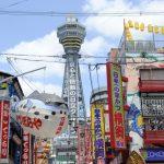 大阪のデートスポットはのんびりな穴場&定番の場所でデートプラン
